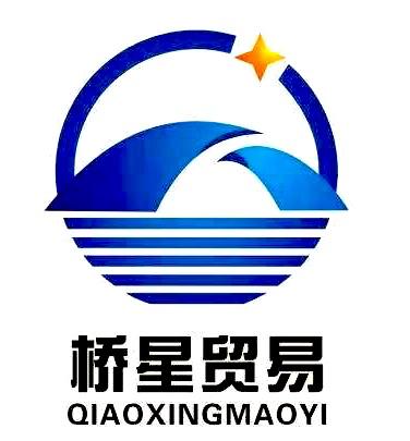 shanghai-qiaoxing-logo-b.png