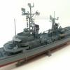 USS Forrest Sherman Destroyer Plastic Model Kit 1/320