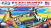 HUP-25 Army Mule Helicopter 1/48 plastic model kit