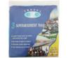 Travel Eze Vomit / Urine Bag (Pack of 3)