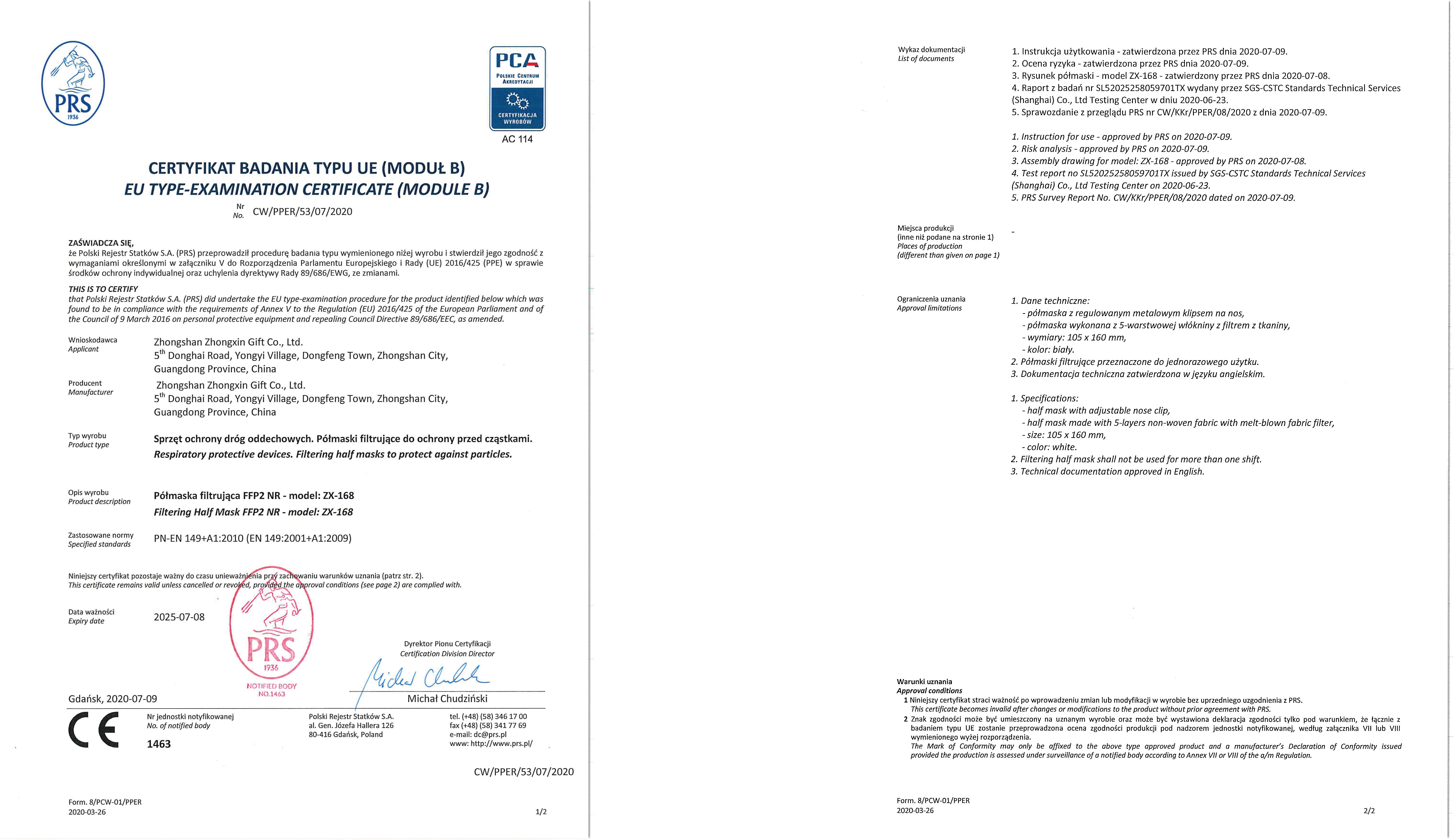 kn95-eu-certificate.png