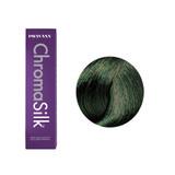 Pravana ChromaSilk Ash Green Corrector 90ml