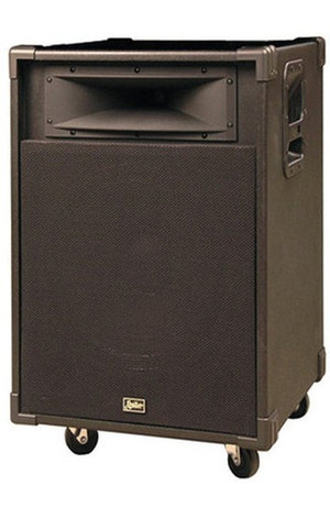 Leslie LESLIE-2121 Leslie Speaker in Black