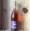 2020 Forlorn Hope Queen of the Sierras Amber (Normal Price $23.25)
