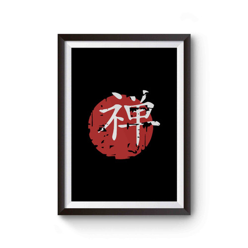Zen Symbol Chinese Japanese Art Poster
