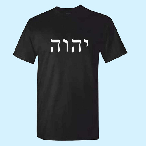 YAHWEH YHWH Almighty Jehovah Best Men T Shirt