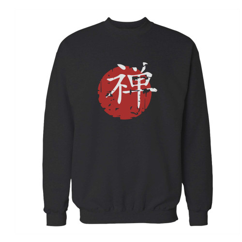 Your chinese japanese zen symbol crewneck sweatshirt just got an update. This super comfortable and lighter weight crewneck will become your favorite go-to sweatshirt. The cozy spandex cuffs and waistband make this pill-resistant sweatshirt a fan favorite.And your group will look and feel their best in this premium ringspun cotton crew.