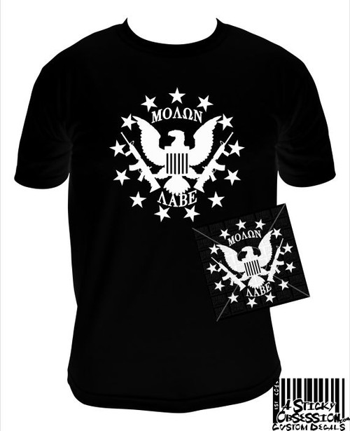 Molon Labe US Great Seal Stars T-Shirt Decal Bundle on Hanes Nano-T