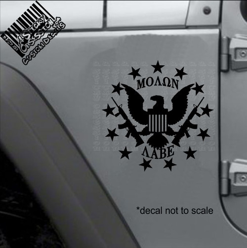 Molon Labe US Great Seal Stars Custom decal on Jeep