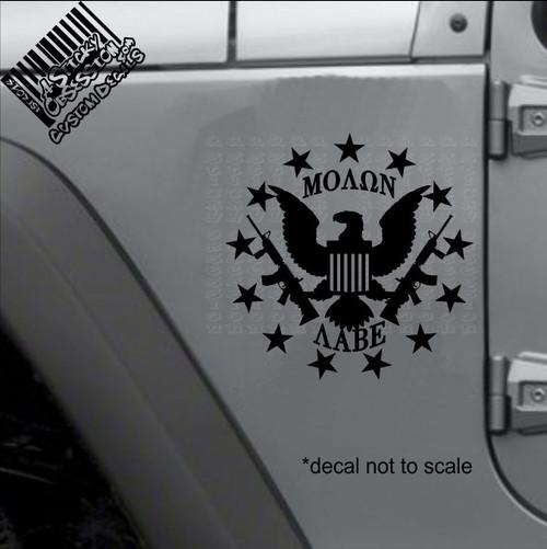 Molon Labe US Great Seal Stars Custom decal on Jeep