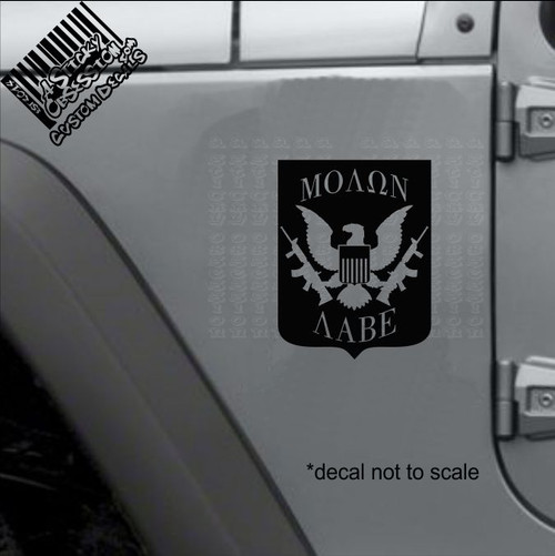 Molon Labe US Great Seal Shield Custom Decal on Jeep