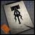 Hammers of Sigmar Stormcast Eternals decal on iPad