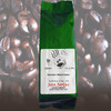 Sumatra 'Black Satin' Coffee