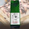 Tiramisu Coffee