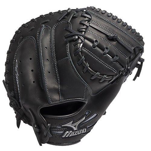 Mizuno Samurai Pro 34 Inch GXC31 Baseball Catcher's Mitt (Right Handed Throw)