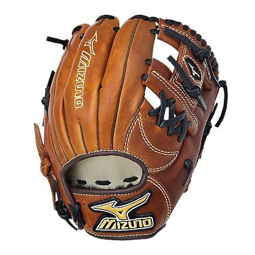 Mizuno GMVP1125B1 MVP Baseball Fielder's Mitt (Copper, 11.25-Inch) (Right Handed Throw)