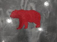 SA1300 - Rubber Bear Stamp Stencil for Concrete