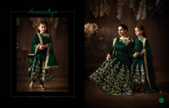 Bottle Green color Raw Silk Fabric Anarkali style Suit