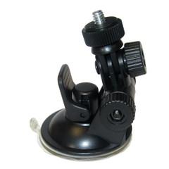 HawkEye FishTrax Adjustable Mounting Bracket w\/Suction Cup [ACC-FF-1567]