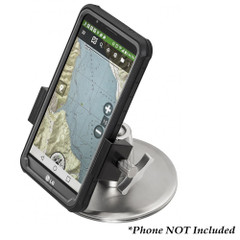 Whitecap Mobile Device Holder w\/Cup Holder Mount [S-1811C]