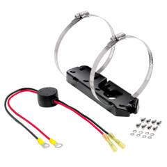 Humminbird AD-MTM-HW-MSI MEGA SI+ Trolling Motor Adapter Bracket [740182-1]