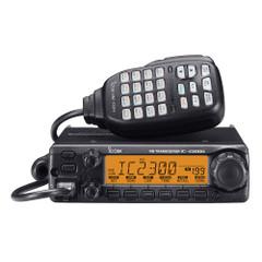 Icom 2300H VHF FM Mobile Transceiver [2300H 05]