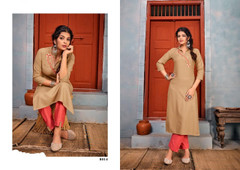 Beige color Rayon Fabric Top and Bottom