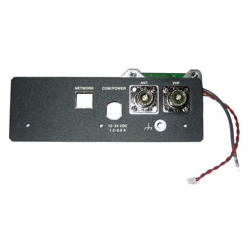 Furuno VHF-AIS Splitter f\/FA-30 Only [000-011-704]