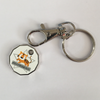Freddie's Fight trolley coin keyring