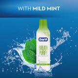 With mild mint