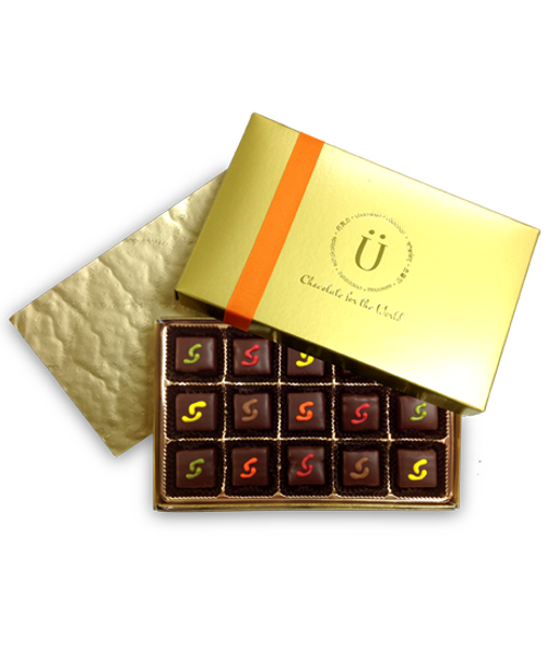 Marz Lander 15-piece gift collection by Ü Chocolate for the World