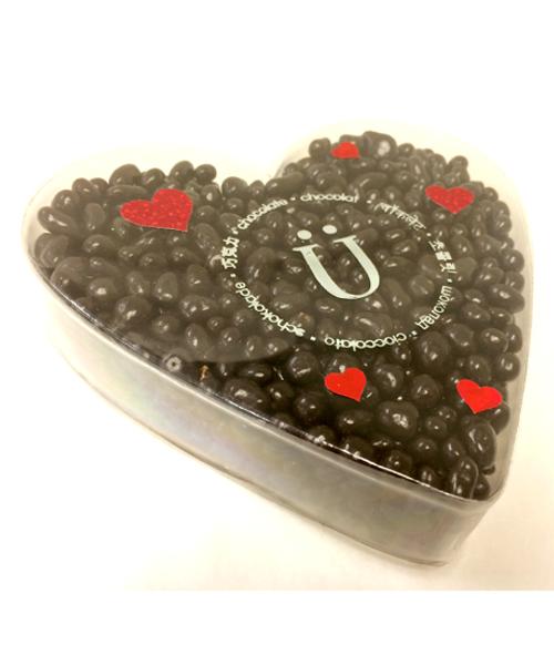 Valentine's Day Dark Chocolate Orange Peel Heart Box by Ü Chocolate for the World