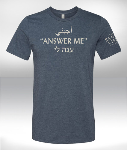 The Band's Visit Answer Me Tee