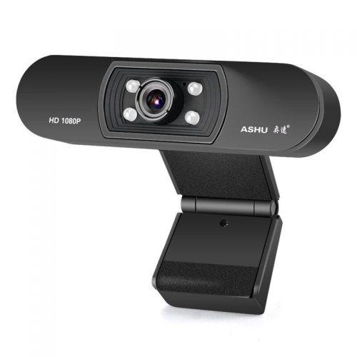 ASHU Web Cam