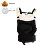 Baby Carrier Drool Bib & Teething Pads - Sunshine Tusks