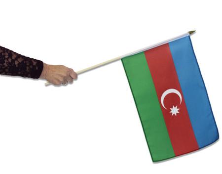 Azerbaijan Waving Flag