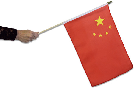 China Waving Flag