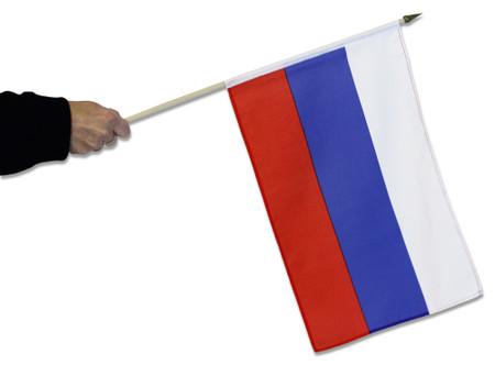 Russia Waving Flag