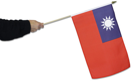 Taiwan Waving Flag