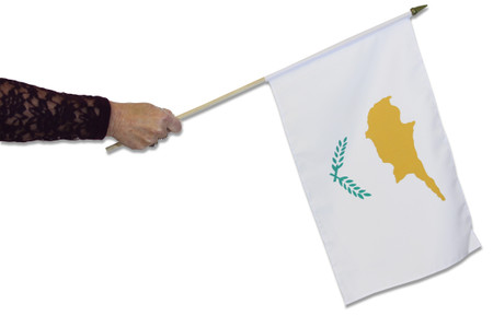 Cyprus Waving Flag