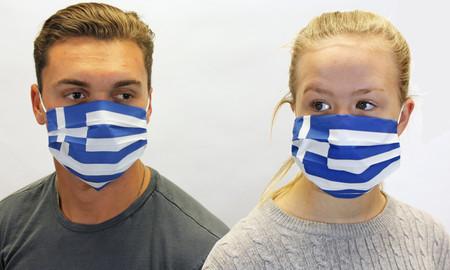 Greece Greek Flag Face Mask