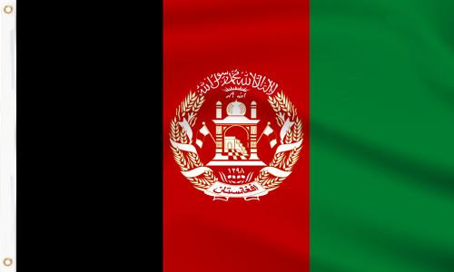 Afghanistan Flag to buy online