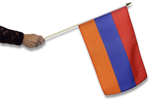 Armenia Waving Flag