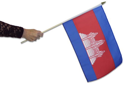 Cambodia Waving Flag