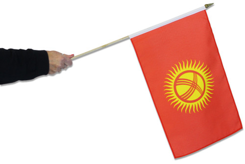 Kyrgyzstan Waving Flag