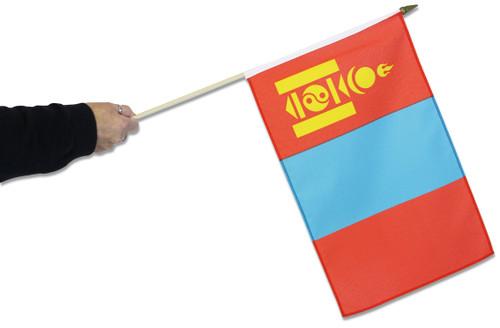 Mongolia Waving Flag