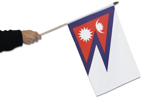 Nepal Waving Flag