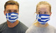 Greece Greek Flag Face Mask