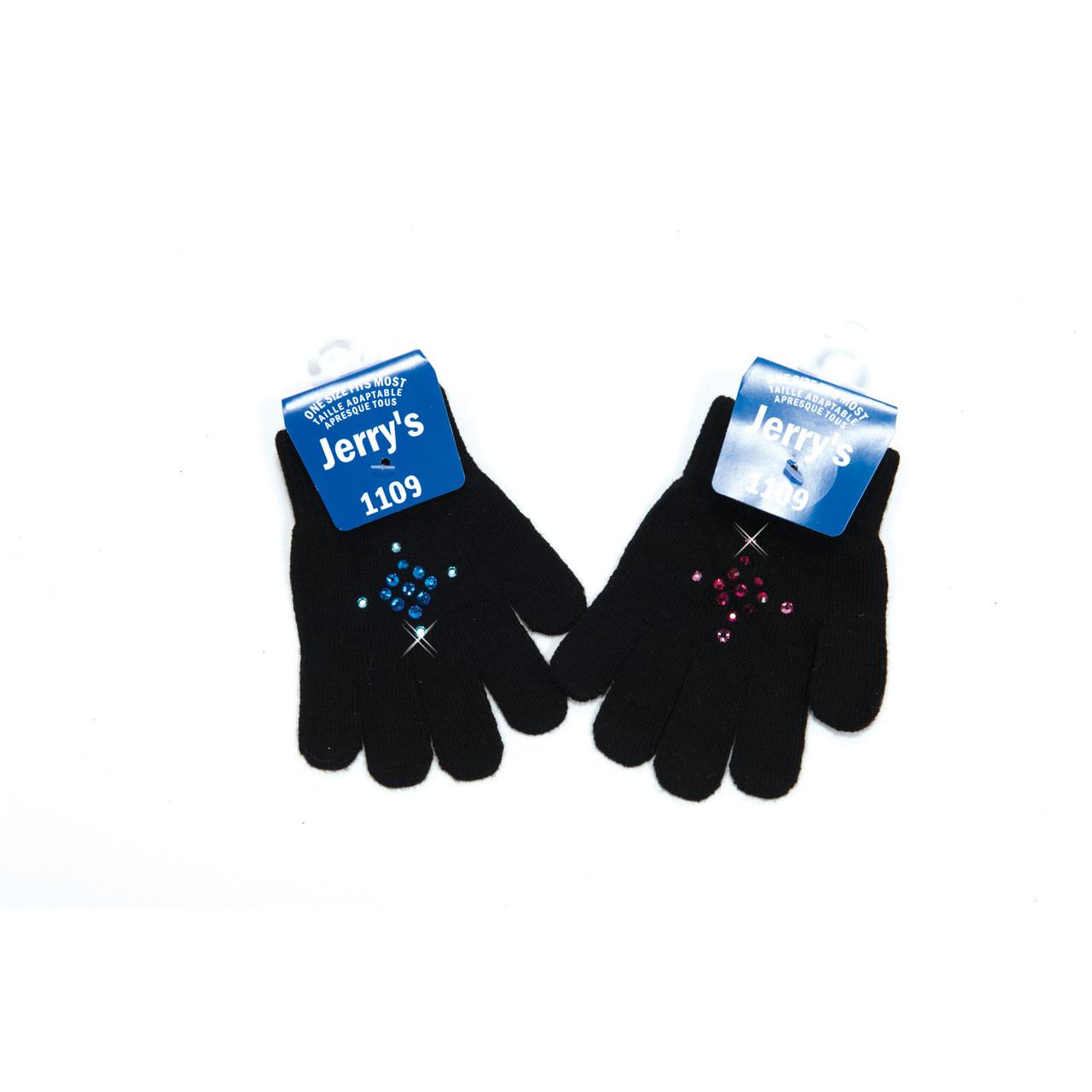 New Figure Skating 1111 Gripper Mini Gloves Black