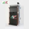 AF Radiator Curtain for A1 Radiator